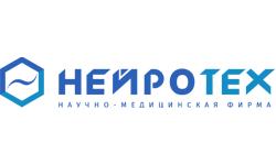 ООО НМФ Нейротех