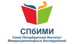 СПбИМИ | Институт Междисциплинарных Исследований